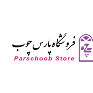 pars choob
