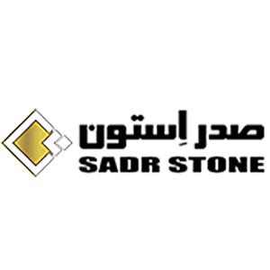 sadr Stone